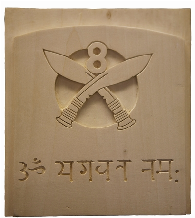 gallery/Panels/Royal-Armouries-Panels/24_Graham_Readhead_RoW_4_Ghurkha_Memorial.jpg